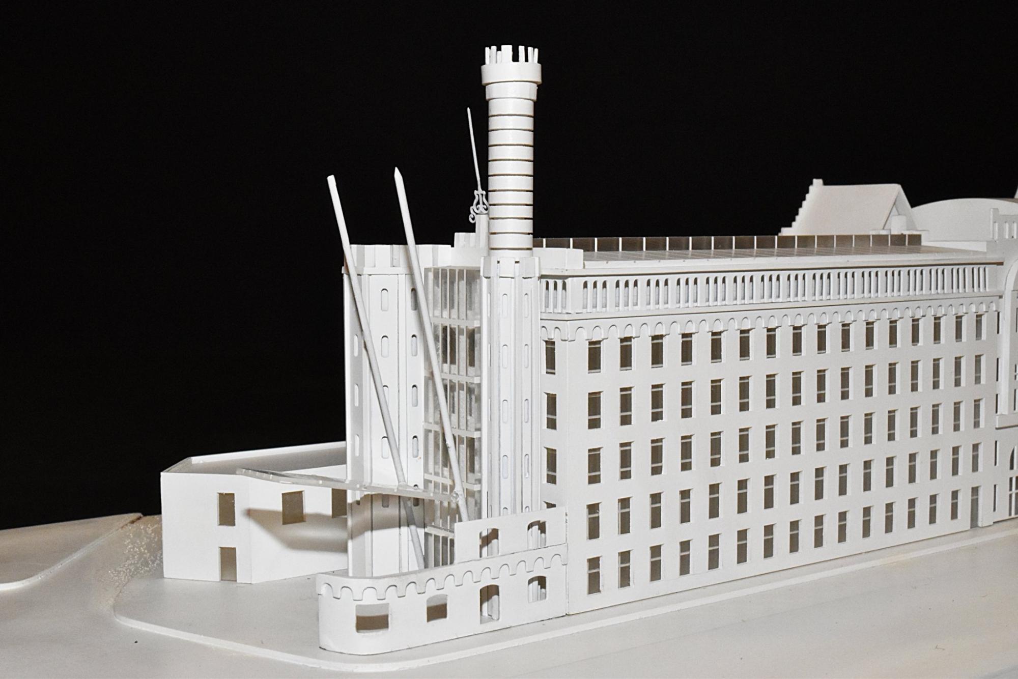 Archives nationales du monde du travail (ANMT)